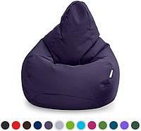Бескаркасный кресло-мешок, пуфик-груша, XL 105х85. Водонепроницаемый.