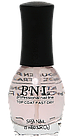 Догляд за нігтями PNL, 15ml. Nails Care, фото 4