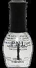 Догляд за нігтями PNL, 15ml. Nails Care, фото 5