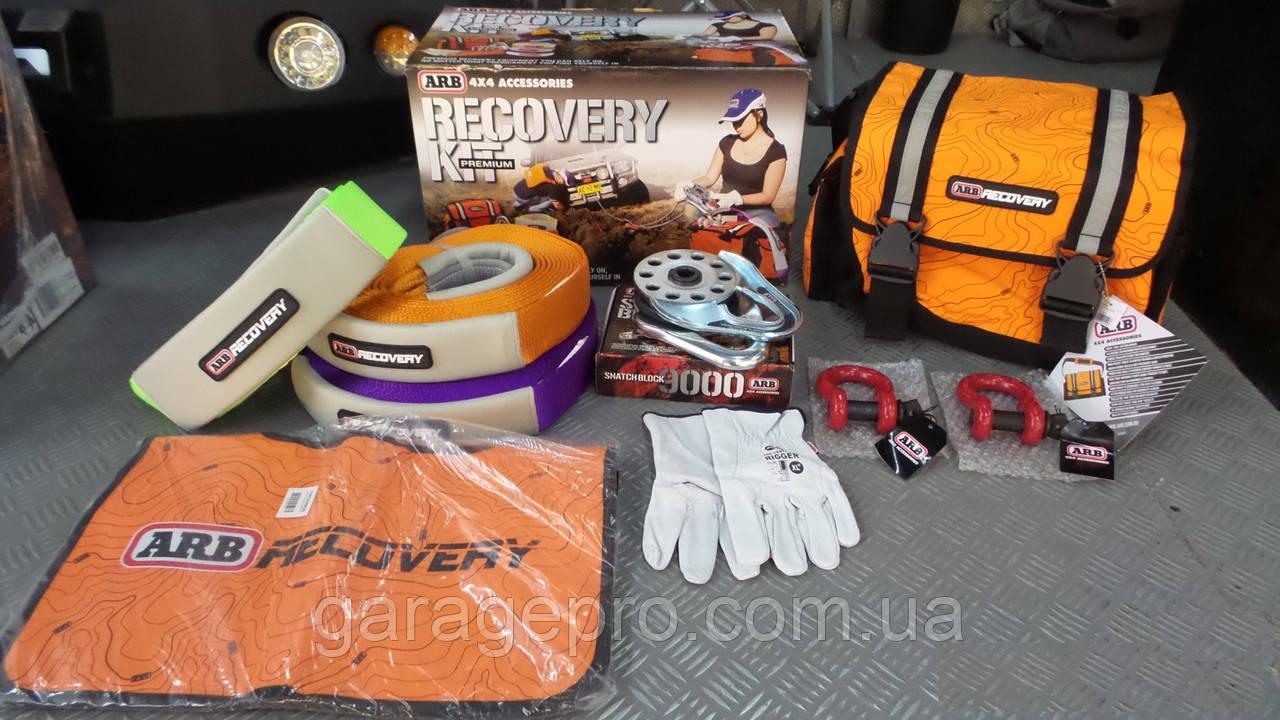 Такелажный набор ARB «Premium Recovery Kit»
