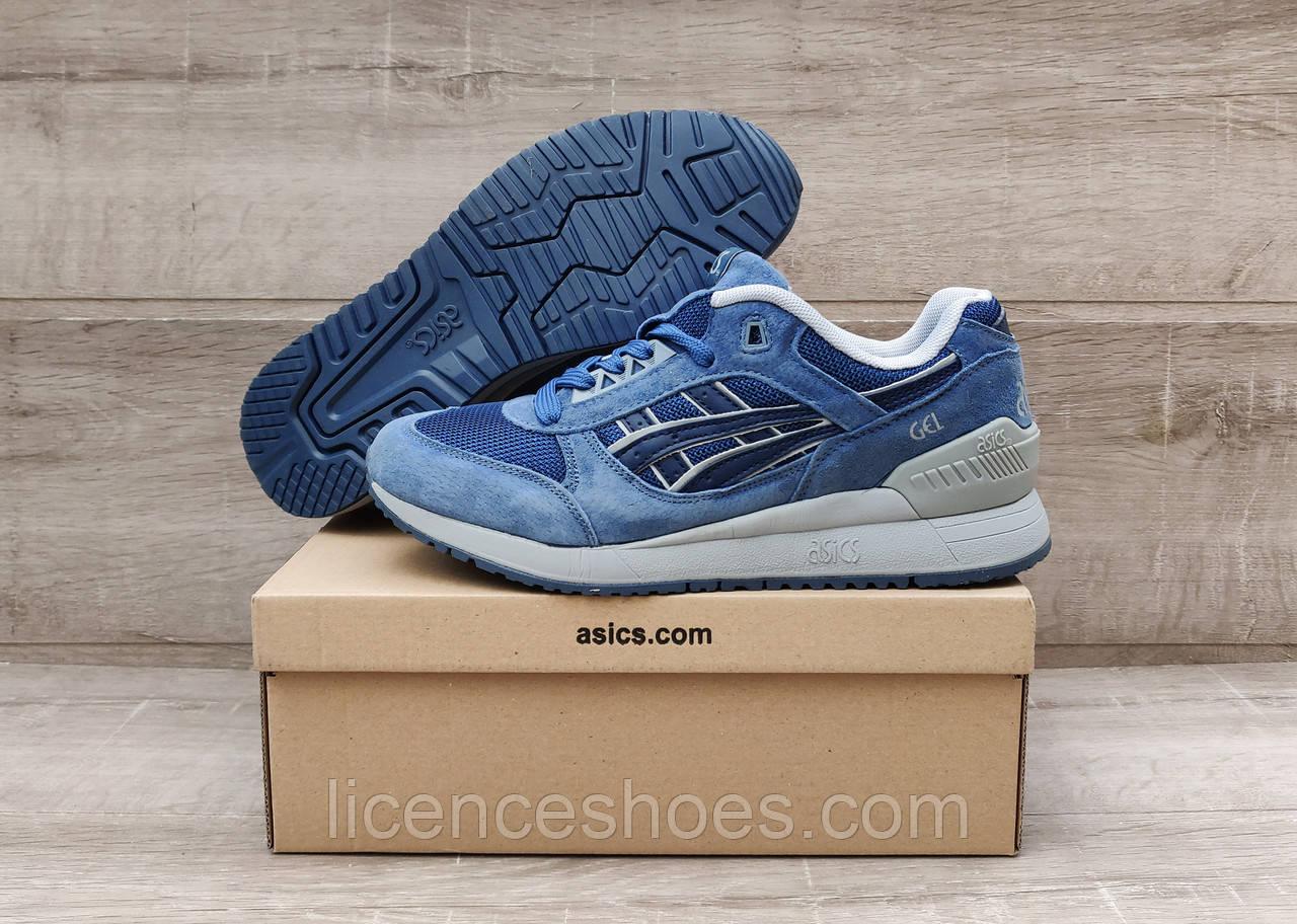 Чоловічі сині кросівки Asics Gel Lyte III. ТІЛЬКИ НА НОГУ 25.5 ДО 26СМ