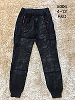 Брюки под джинс для мальчиков F&D 4-12лет, фото 1