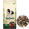 Versele-Laga Cavia Nature (для морских свинок); 0.7 кг