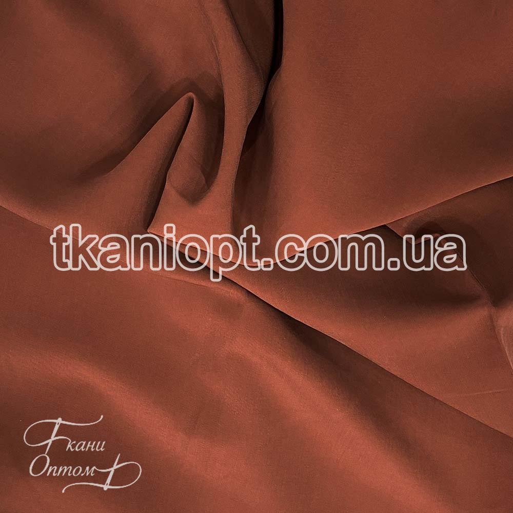 Ткань Мокрый шелк - купра (терракот)