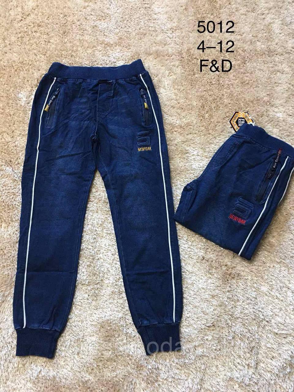 Брюки под джинс для мальчиков F&D 4-12лет