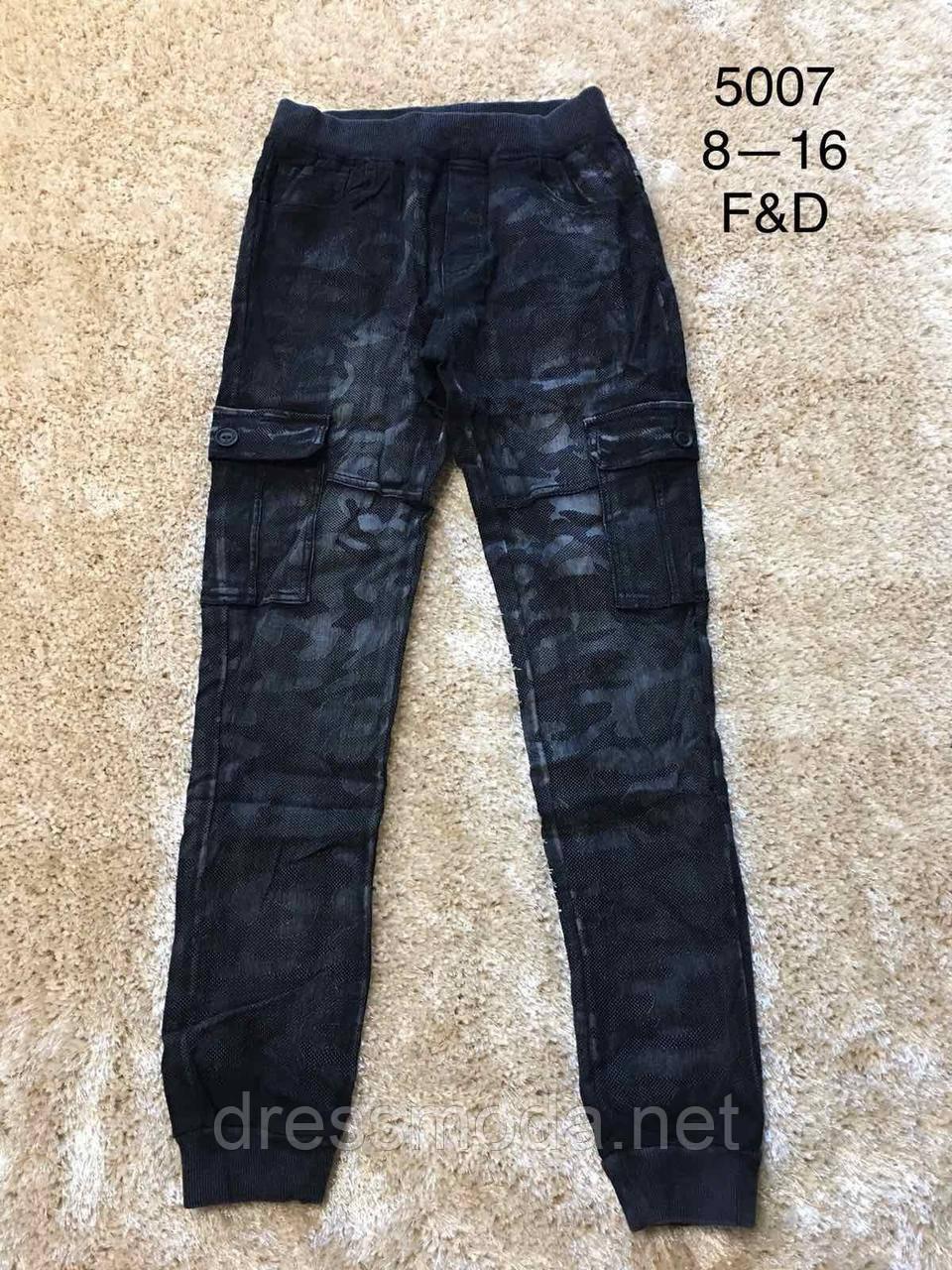 Брюки под джинс для мальчиков F&D 8-16лет