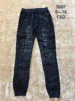 Брюки под джинс для мальчиков F&D 8-16лет, фото 1