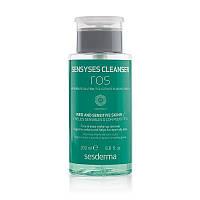 Sensyses Liposomal Cleanser ROS - Липосомальный лосьон для очищения кожи, 200 мл