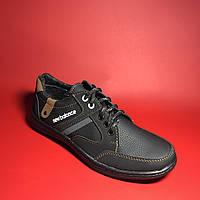 Чоловічі кросівки New Balence -50% Мужские кроссовки 40-45 р