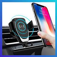 Автомобильный держатель с беспроводной зарядкой для смартфона! Оригинал в подарочной упаковке!!!