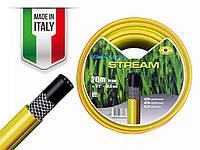 Шланг поливочный трехслойный Aquapulse Stream 3/4 20м (италия)шланг для полива