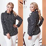 Классическая рубашка-блуза женская летняя большого размера с воротник, 12 цветов, р.50-52,54-56,58-60 код 272Э, фото 7