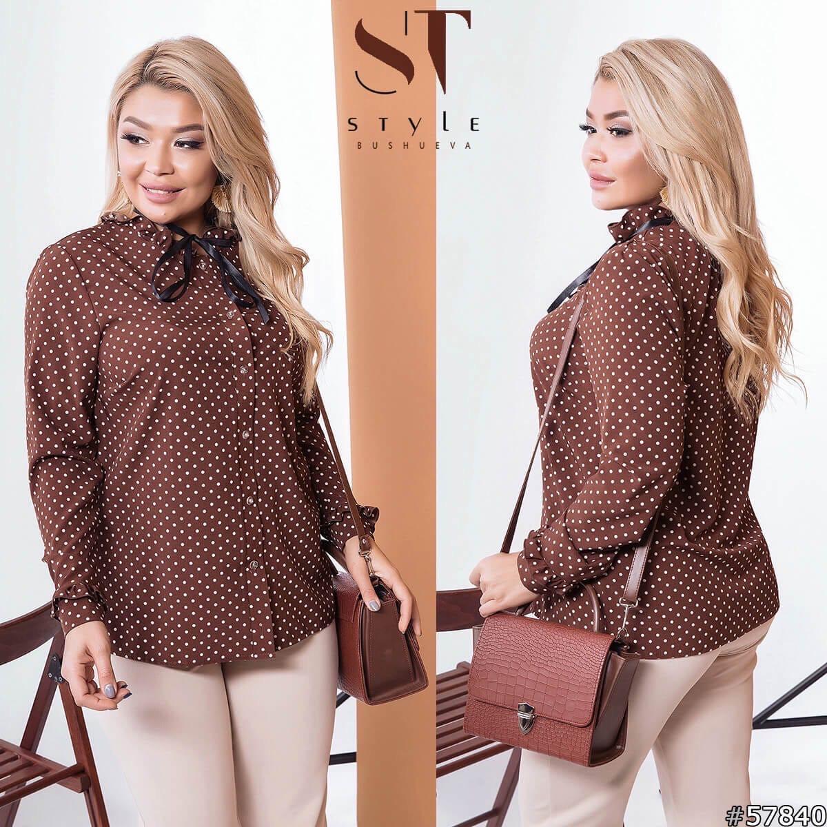 Классическая рубашка-блуза женская летняя большого размера с воротник, 12 цветов, р.50-52,54-56,58-60 код 272Э