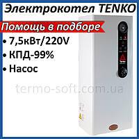 Электрический котел Tenko Стандарт 7,5 кВт, 220В Sprut. Электрокотел Тенко для отопления дома, квартиры