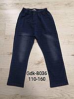Лосины на девочек оптом,Glo-story, 110-160 рр