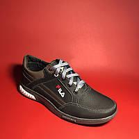 Fila -50 % Мужские кроссовки копия якість гарантована