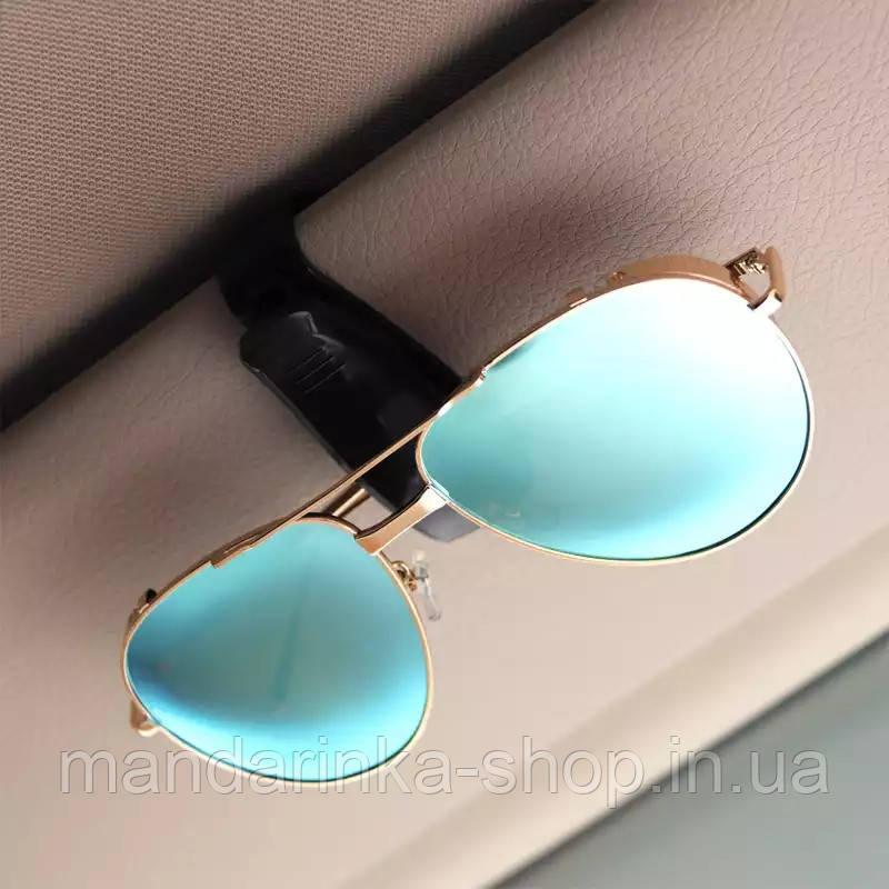 Тримач для окулярів в авто