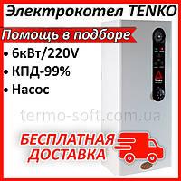 Электрический котел Tenko Стандарт 6кВт/220В GRUNDFOS. Электрокотел Тенко для отопления дома, квартиры