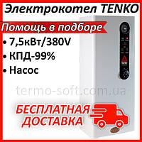 Электрический котел Tenko Стандарт 7,5кВт/380В GRUNDFOS. Электрокотел Тенко для отопления дома, квартиры