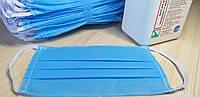 Маски медицинские 30шт. защитные голубые трехслойные. Работаем с Юр Лицами