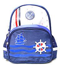 Рюкзак школьный ортопедический Dr Kong Z1100077, синий, размер S