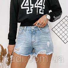Короткие джинсовые шорты, фото 3