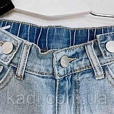 Короткие джинсовые шорты, фото 2