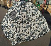 Палатка демисизонная Kaida