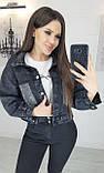 Джинсовая куртка укороченная со стразами, фото 2