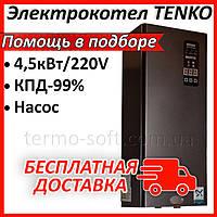 Электрический котел Tenko Digital Стандарт 4,5кВт, 220В. Электрокотел Тенко для отопления дома, квартиры