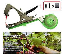 Степлер+ремкоплект (нож,пружина,болт) для подвязки всех видов садовых и огородных растений (Тапенер)