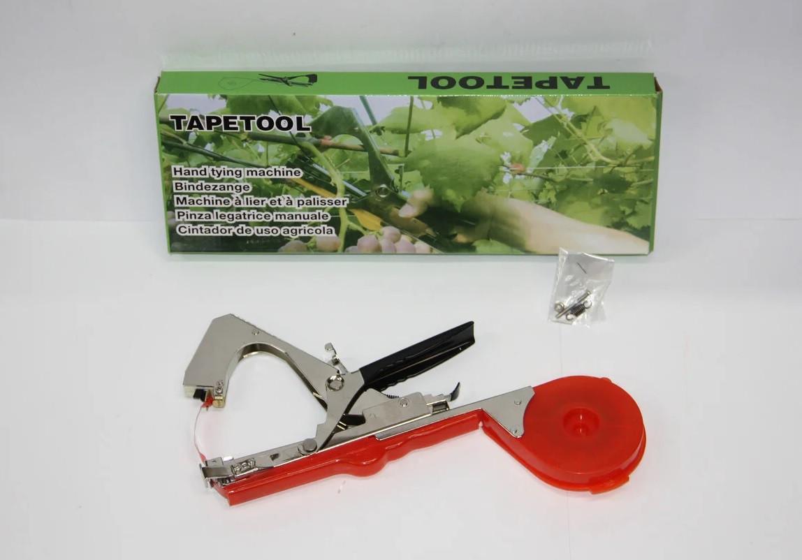 Степлер+ремкоплект (нож,пружина,болт) для подвязки всех видов садовых и огородных растений (КРАСНЫЙ)