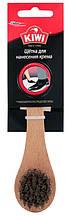 Kiwi щітка для нанесення крему для взуття 1 шт