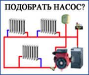Как подобрать циркуляционный насос для отопления.
