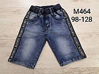 Шорты джинсовые на мальчика оптом, Ke Yl Qi , 98-128 рр