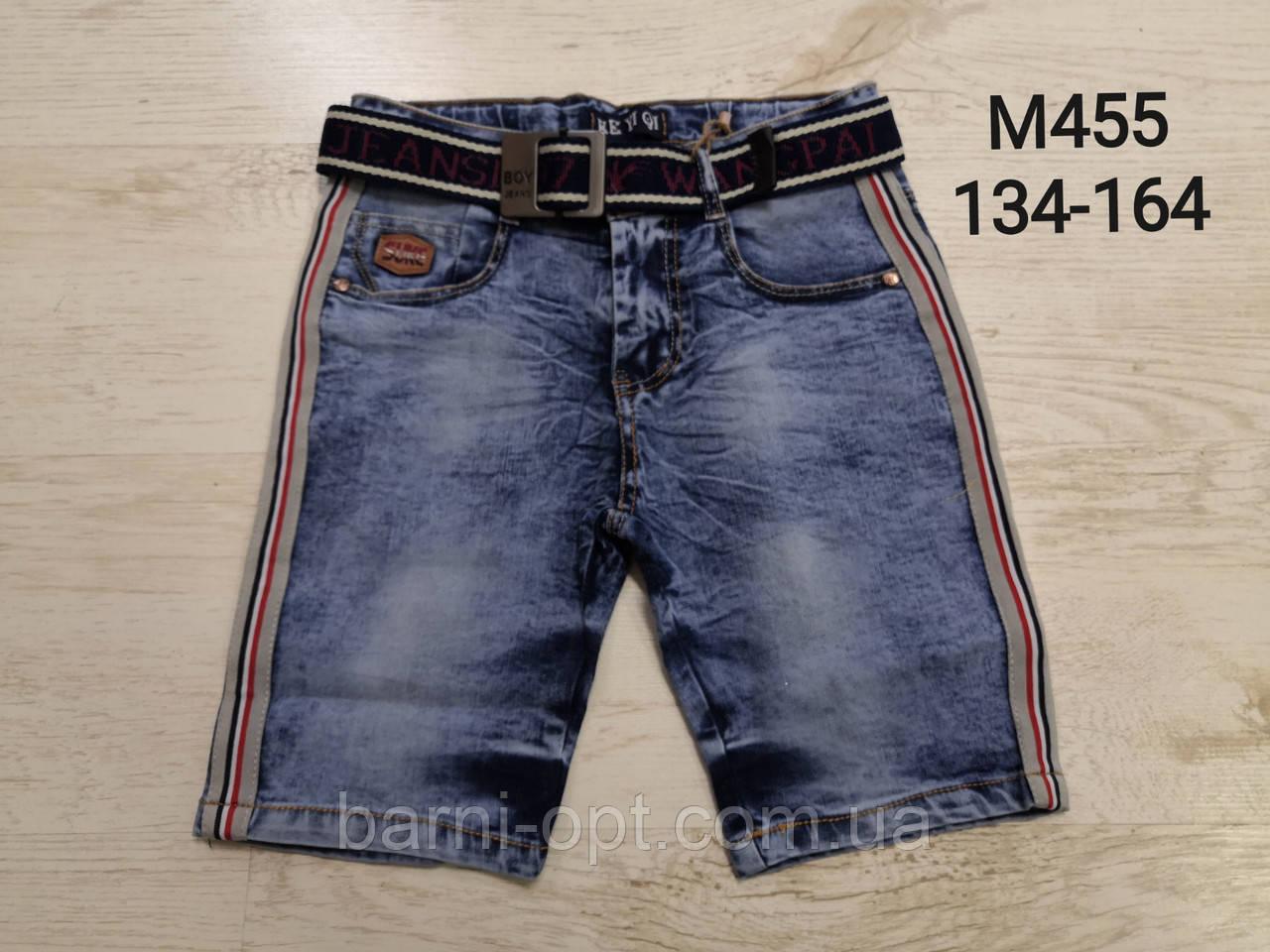 Шорты джинсовые на мальчика оптом, KeYiQi , 134-164 рр