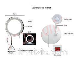 Гнучке дзеркало для макіяжу Ultra Flexible Mirror HH-077 з led підсвічуванням, 5х , 360*