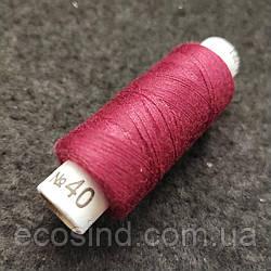 Нитки в катушках, швейные 100% полиэстер 40/2 (боб 200м) (РАВ-012)