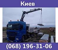 Аренда крана-манипулятора 5-20 тонн в Киеве