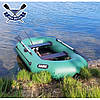 Надувная лодка Bark B-250C с реечным настилом двухместная, фото 2