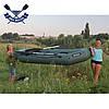 Надувная лодка Bark B-260 с реечным настилом двухместная, фото 2