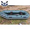 Надувная лодка Bark B-280P с брызгоотбойником и реечным настилом трехместная, фото 2