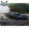 Моторная лодка Bark BT-310 с реечным настилом трехместная надувная лодка ПВХ, фото 5