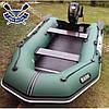 Моторная лодка Bark BT-310 с реечным настилом трехместная надувная лодка ПВХ, фото 8