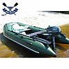 Килевая лодка Bark BT-310S с жестким дном трехместная надувная лодка ПВХ, фото 8