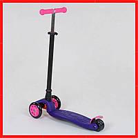 Самокат трехколесный Best Scooter  Фиолетовый самокат для девочки от 3-х лет