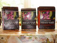 Иван-чай листовой, шиповник 50г.