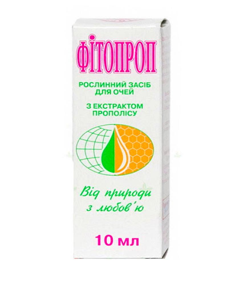 Фитопроп глазные капли 10 мл