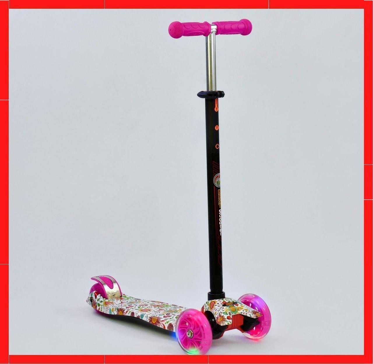 Купить Самокат Best Scooter Розовый самокат для девочки 3-6 лет Детский трехколесный самокат Самокат для ребенка