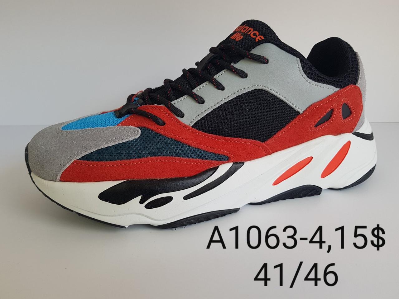 Мужские кроссовки от New Balance оптом (41-46)